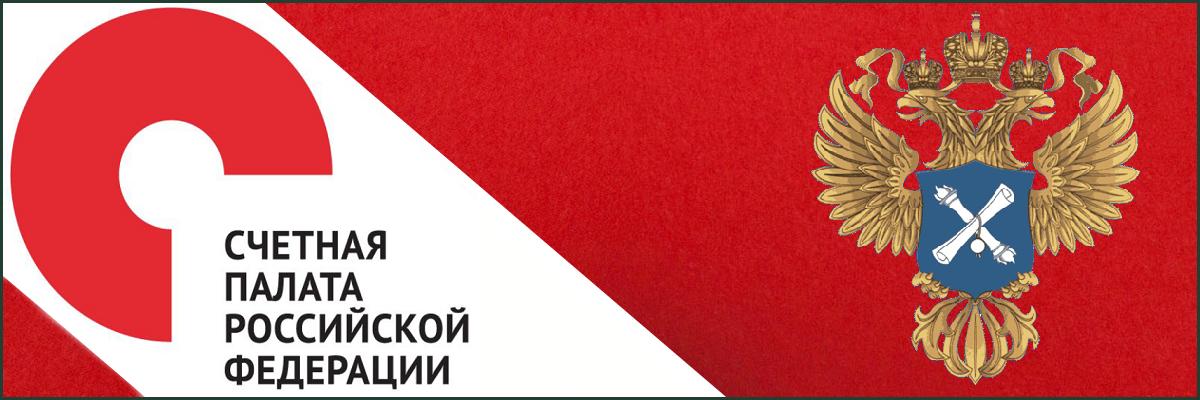 ach.gov.ru